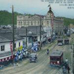 【鹿児島】市の中枢に聳立せる 山形屋呉服店の美観:いづろ交差点の絵葉書